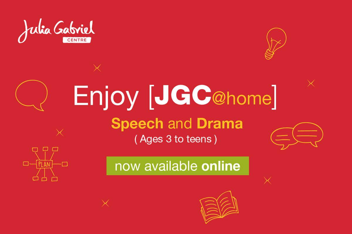 JGC@Home poster-01