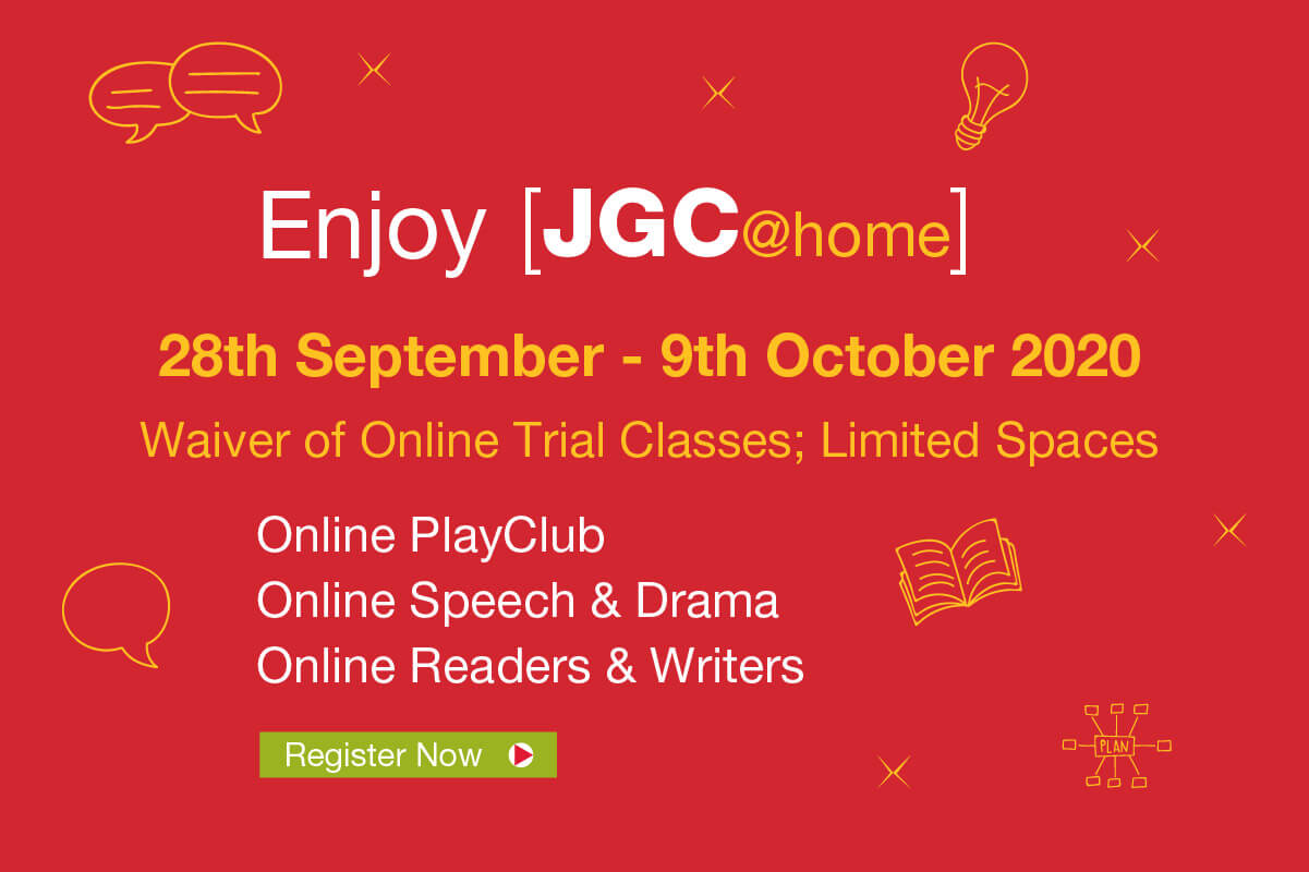 JGC@Home-whatson-promo-02